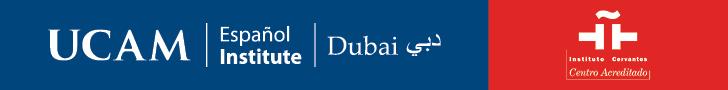 UCAM Dubai Blog Banner (728x90 px)4